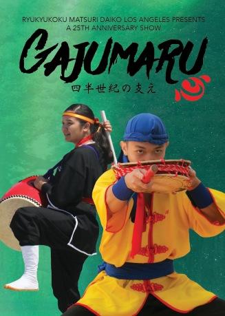rmdla-poster utayabira (print) 2.JPG